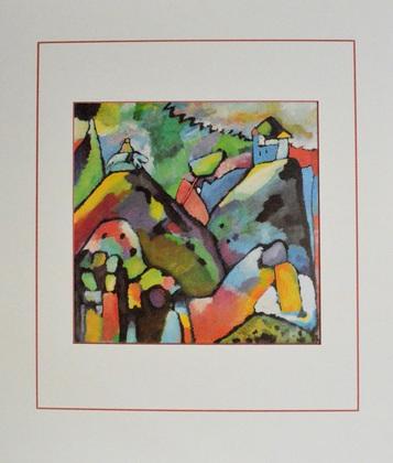 Wassily Kandinsky Improviation IX