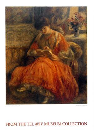 Pierre Auguste Renoir Portrait of Mrs. Misia Sert, 1904