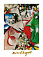 Chagall marc i and the village 1911 36654 medium