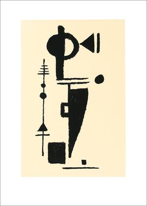 Max Ackermann Formspiel, 1948