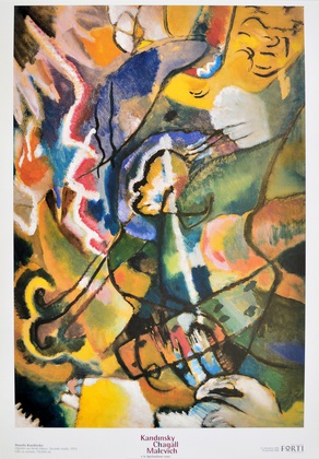 Wassily Kandinsky Painting with Border