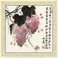 Gao songtao mit freunden geniessen bis die seele tanzt medium