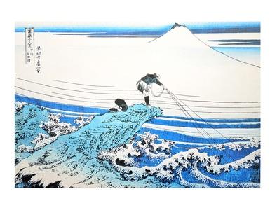 Katsushika Hokusai Fisherman standing on a rocky Promontory at Kajikazawa
