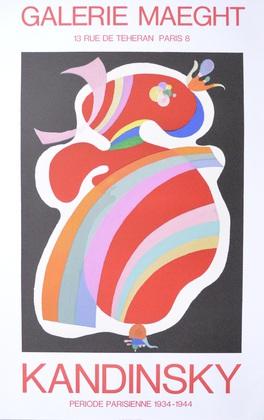 Wassily Kandinsky La forme rouge (Periode Paris.