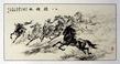 Jian Liang Gu China 8 Pferde wild