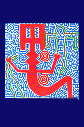 Keith Haring Untitled blue, 1984