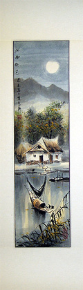 Jian Liang Gu China Jahreszeiten Herbst