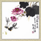 Gao songtao 2er set trust to chance the beauty of a new beginning medium