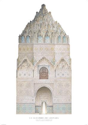 Granada Alhambra, Sala Hermanas
