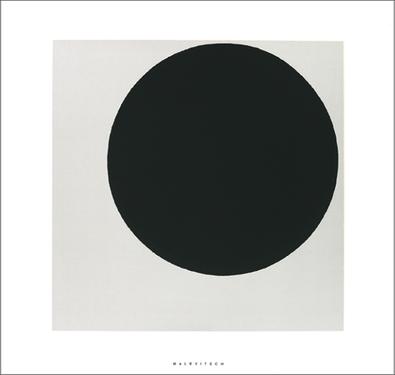 Kazimir Malevich Black circle