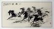 Jian Liang Gu China 8 Pferde rennend