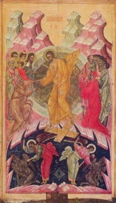 Russische Ikone Christus Abstieg zur Hoelle