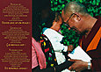 Johannes Frischknecht Dalai Lama with Child