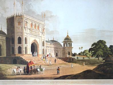 Ramut, Pillibeat Hafiz Gate of a Mosque Built