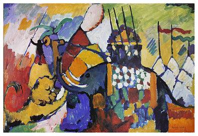 Wassily Kandinsky The Elephant, 1908
