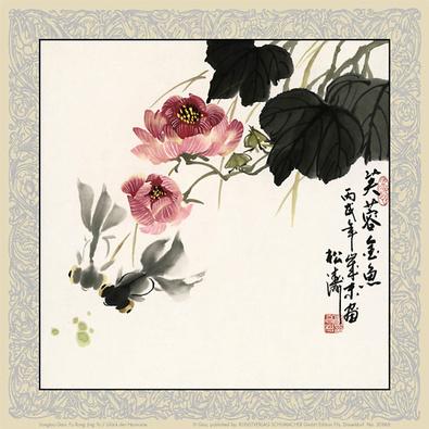 Songtao Gao Glueck der Harmonie