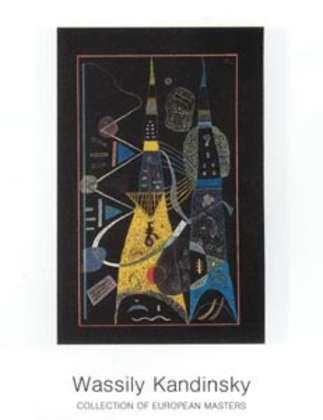 Wassily Kandinsky La Tension Double