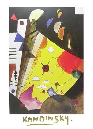 Wassily Kandinsky Tension en Hauteur
