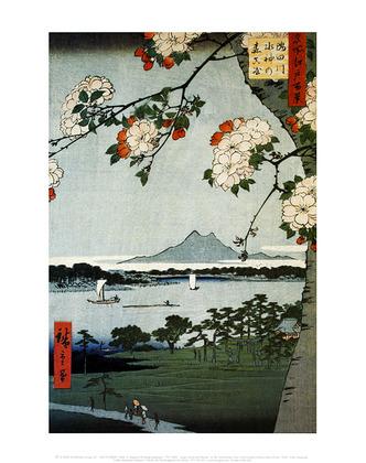 Utagawa Hiroshige Suigin Grove and Masaki, 1856
