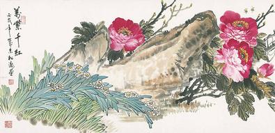 Songtao Gao Glueckliche Kindertage I
