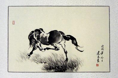 Jian Liang Gu China 1 Pferd