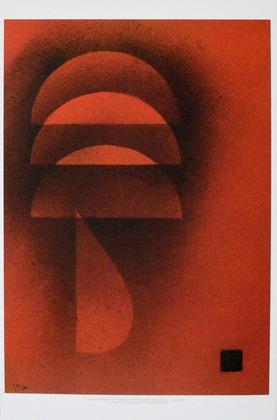 Wassily Kandinsky Gedaempfte Glut, 1928