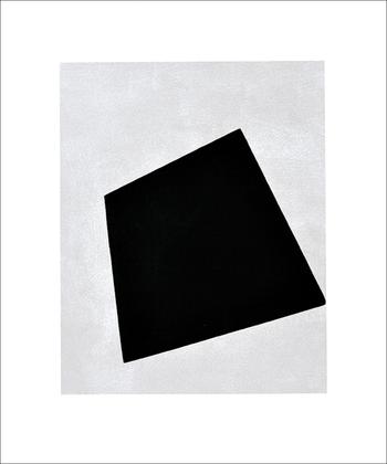 Iwan Klijun Untitled, 1917 (schwarz)