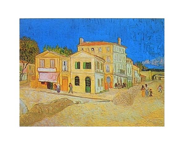 Vincent van Gogh Das gelbe Haus Poster Kunstdruck Bild