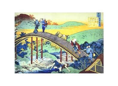 Katsushika Hokusai Ariwara no Narihira Ason