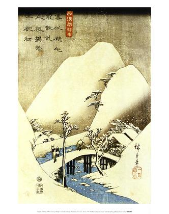 Utagawa Hiroshige Man Crossing a Bridge