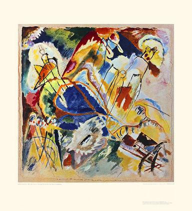Wassily Kandinsky Improvisation 30