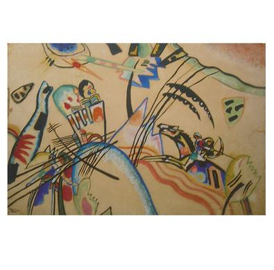 Wassily Kandinsky Improvisation