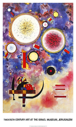 Wassily Kandinsky Lauter Umgebung, 1927