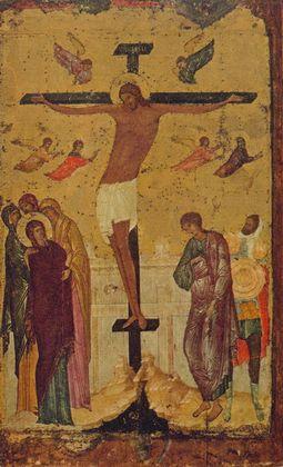 Ikone Russisch Kreuzigung