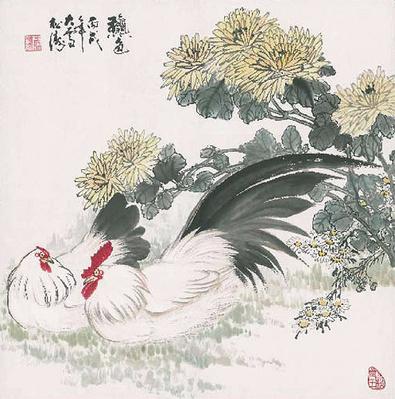Songtao Gao Zu Zweit