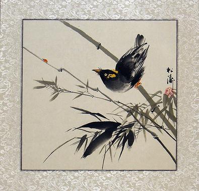 Songtao Gao Die Gelegenheit kommt Ji Bu Ke Shi