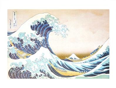 Katsushika Hokusai The Great Wave at Kanagawa
