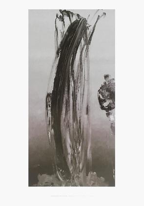 Gerhard Richter Ohne Titel (Strich) WVZ 194-9