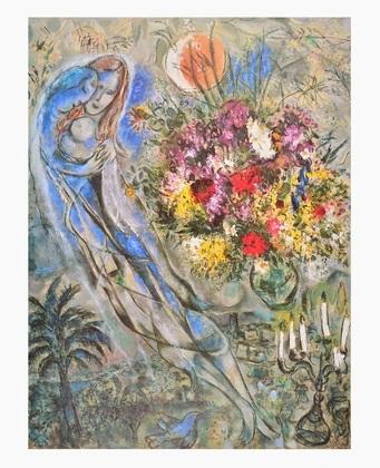 Marc Chagall Les Amoureux en Gris