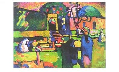 Wassily Kandinsky Arabischer Friedhof