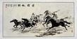 Jian Liang Gu China 8 Pferde seitlich