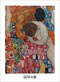 Klimt gustav death and life 1911 medium