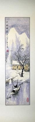 Jian Liang Gu China Jahreszeiten Winter