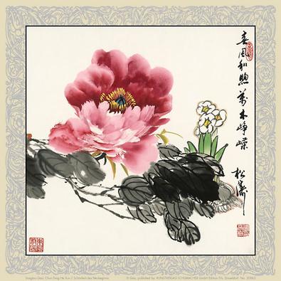 Songtao Gao Schoenheit des Neubeginns
