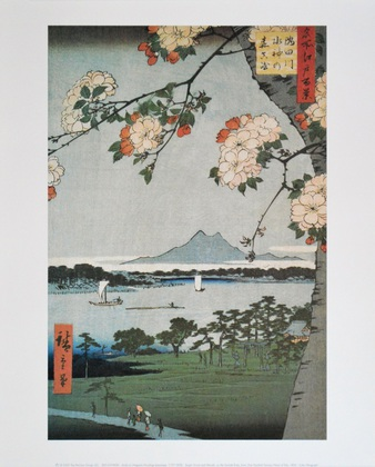 Utagawa Hiroshige Suigin Grove and Masaki