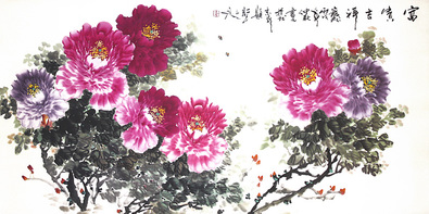 (China) Ji An Shen Elegance and Beautiful Life