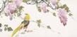 Songtao Gao Glueckliche Kindertage II