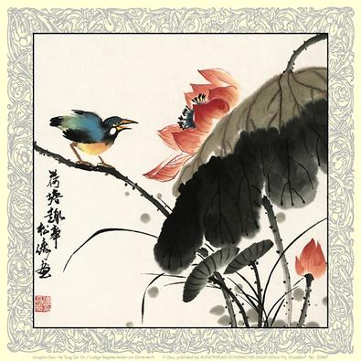 Songtao Gao Lustige Begebenheit am Gartenteich