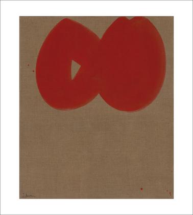 Tianmeng Zhu Sans titre, 2005
