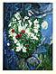 Marc Chagall Liebespaar und Blumen
